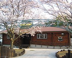 三木精愛園カレーハウス「moimoi」