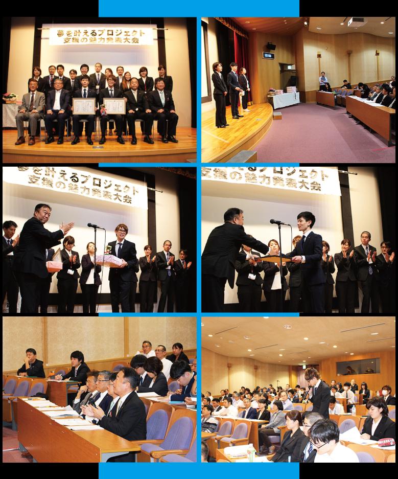 若手職員を対象とした施設の取組事例等発表会の風景