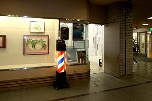 理容室の写真