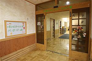 小児リハビリテーション室 入り口