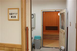 低温サウナ室の写真 入り口