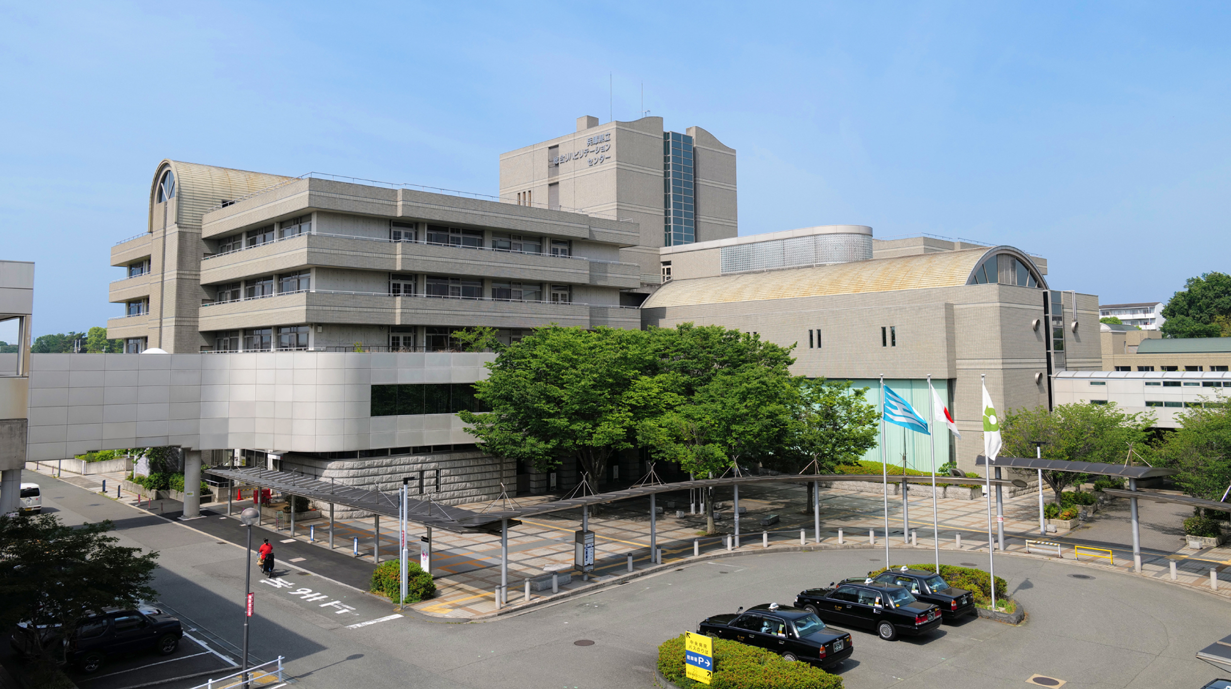 兵庫県立リハビリテーション中央病院の外観写真