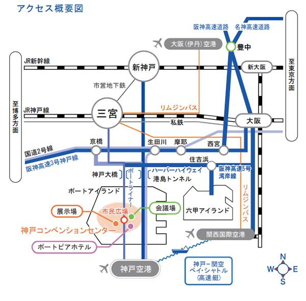 神戸国際会議場MAP